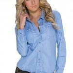 Světle modrá dámská džínová košile
