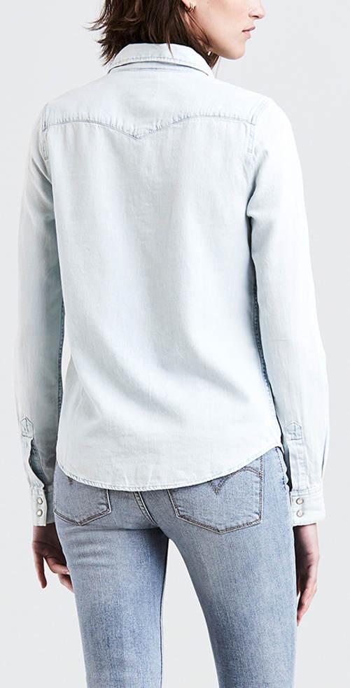 Kovbojská dámská košile