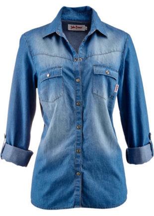 Dámská džínová košile s patenty